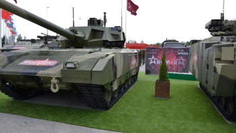 Военно-технический форум
