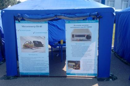 Выставка на соревнованиях МРСК в Пензе
