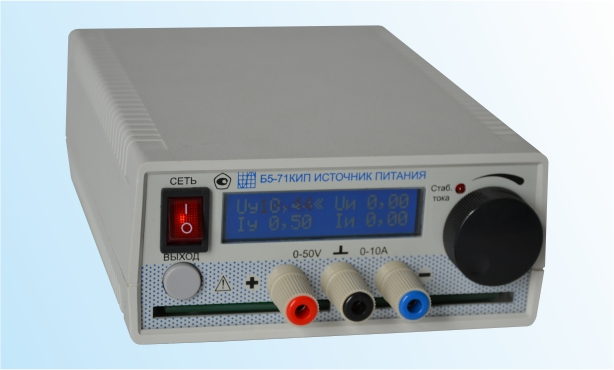 Лабораторный источник питания Б5 71 кип