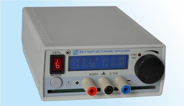 Купить лабораторный источник питания Б5-71КИП. Заводская цена
