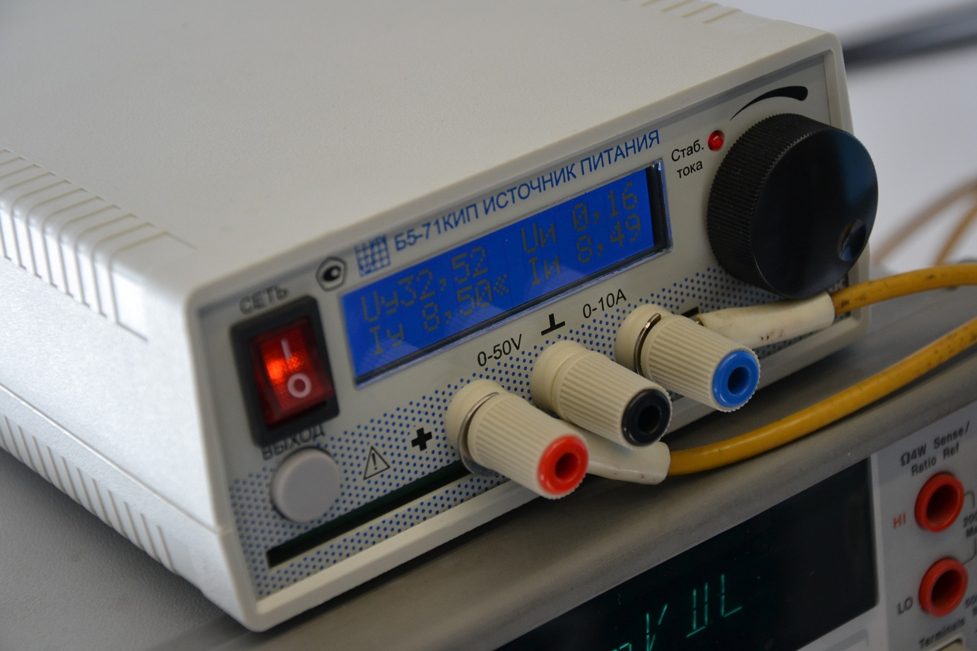 Лабораторный источник питания Б5-71 КИП